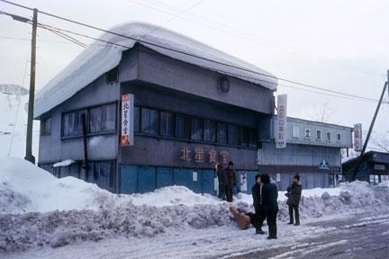 1980-03-17.jpg