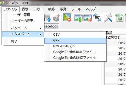 gps-f.jpg