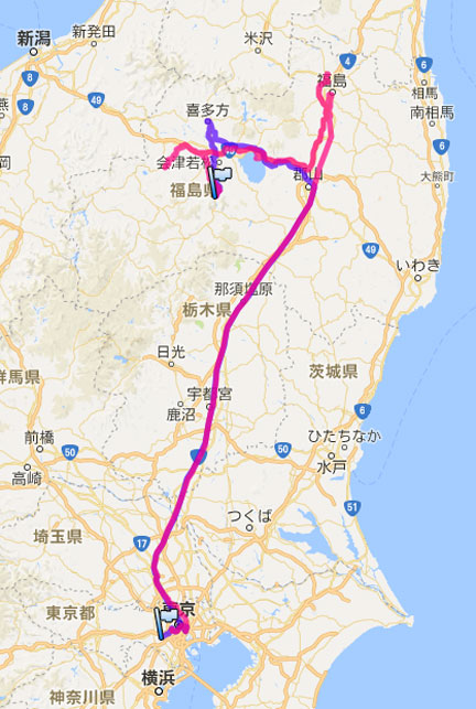 fuku-1.jpg