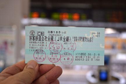DSC_7489.jpg