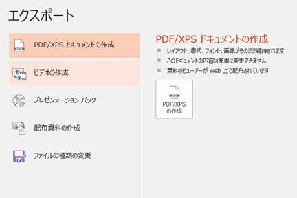 ppt-2.jpg
