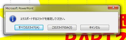 名称未設定-7.jpg