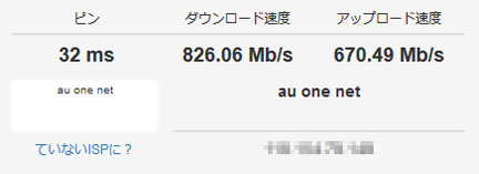speedtest2.jpg