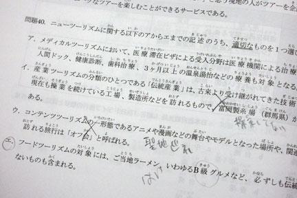 IMG_8215.jpg