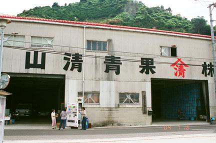 2004-07-1-25.jpg