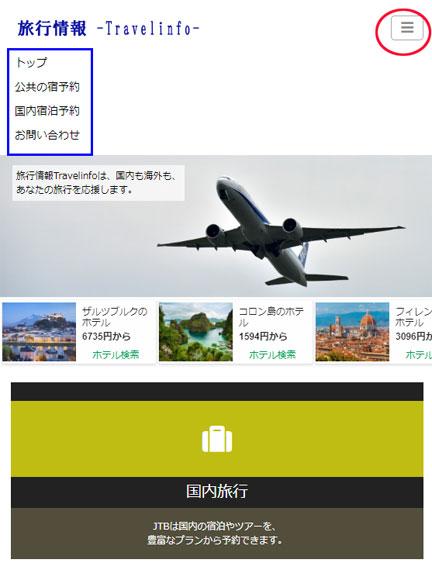 travel-6.jpg