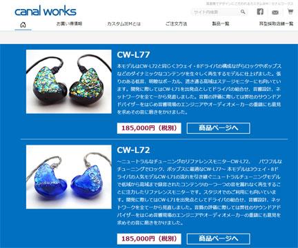 ear-2.jpg