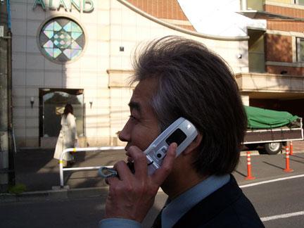 2005-0261.jpg