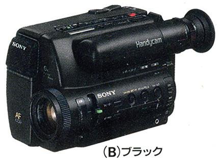 198906TR55.jpg