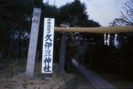 1982-01-04.jpg