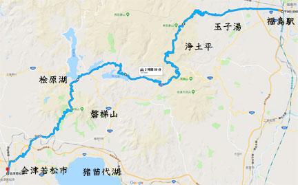 会津-1.jpg