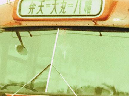1963-04-005.jpg
