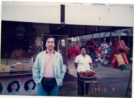 1988-17-012-6.jpg