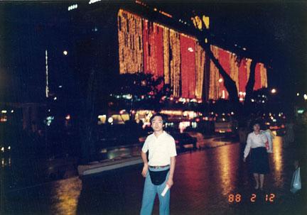 1988-17-017-5.jpg