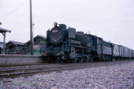 1974-03-29.jpg