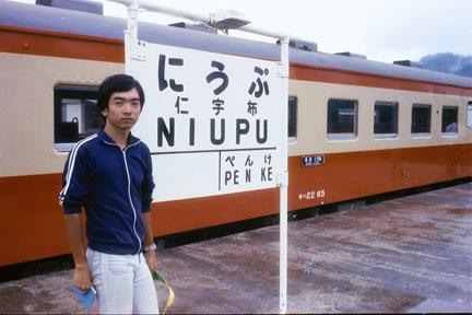 1977-22-26.jpg