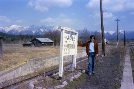 1981-04-26.jpg