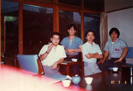 1992-12-006-5.jpg