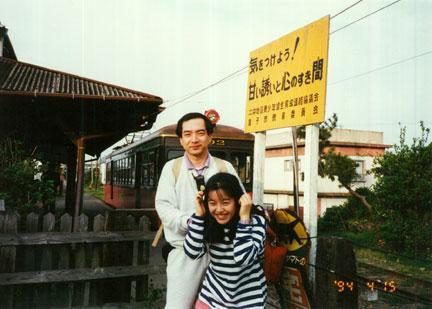 1992-12-029-6.jpg