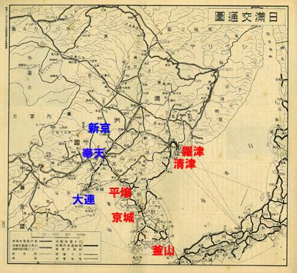 朝鮮満洲旅行案内-36日滿地図.jpg