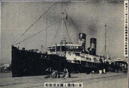 朝鮮満洲旅行案内-12-3.jpg