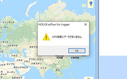 holux-1.jpg