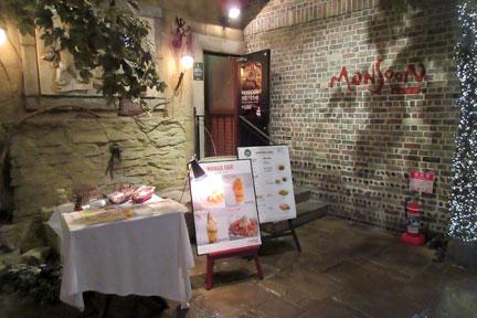 お台場のランチ:モンスーンカフェお台場 エスニック料理