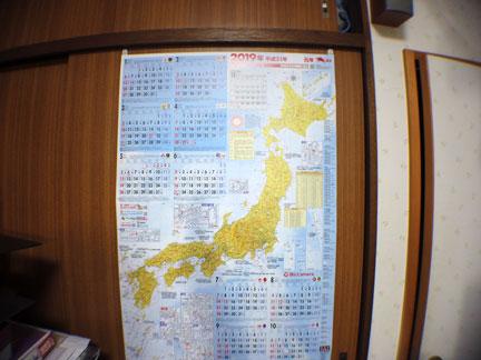DJI_0055.jpg