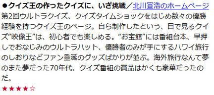 Yahoo!-Internet-Guide200007-2.jpg