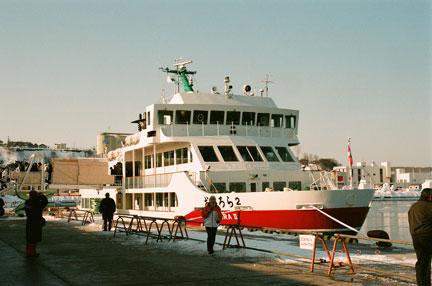2003-02-1-17.jpg