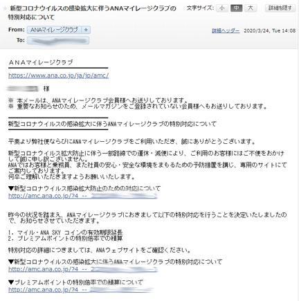 mail-8.jpg