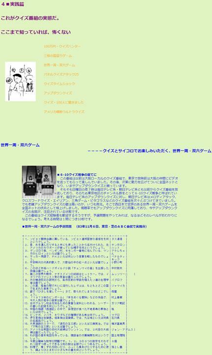 tvqm_old-2.jpg