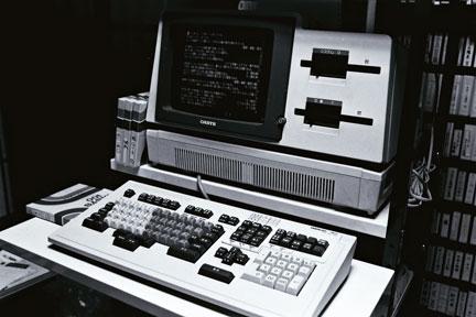 1985-07-1-26.jpg