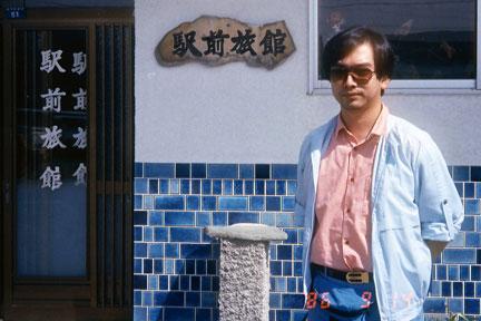 1986-09-01-29.jpg