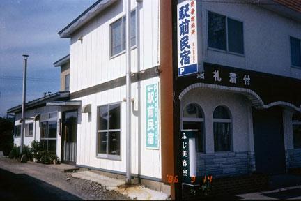 1986-09-01-32.jpg