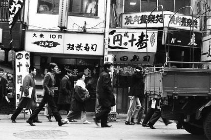 1970-03-18-15.jpg