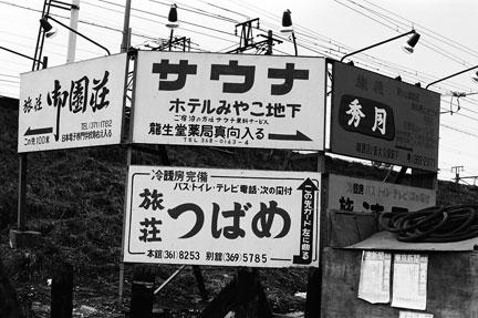 1970-03-18-30.jpg