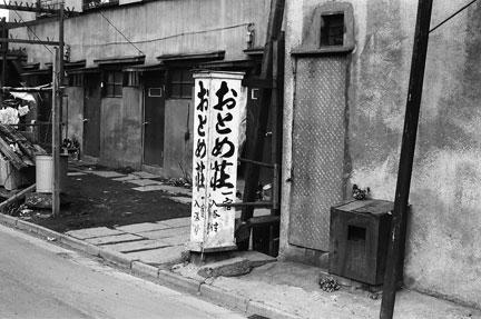 1970-03-18-32.jpg