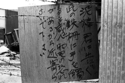 1970-03-18-34.jpg