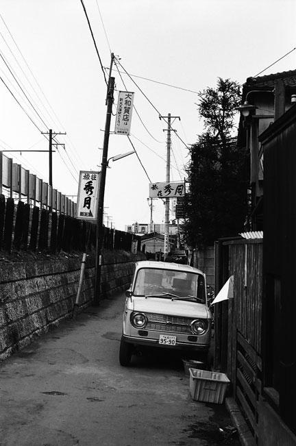 1970-03-19-03.jpg