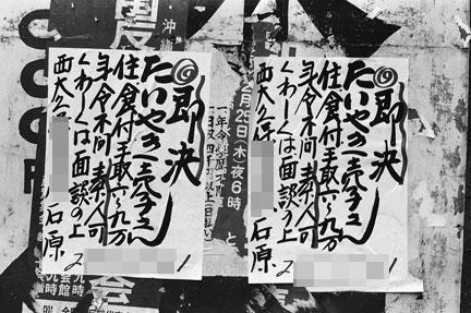 1970-03-19-10.jpg
