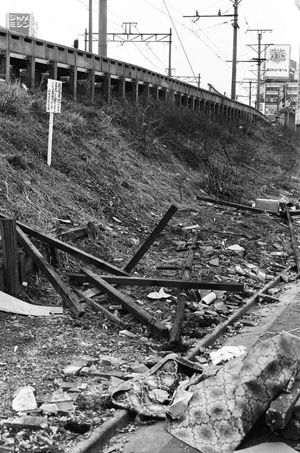 1970-03-19-20.jpg