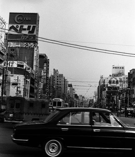 1970-03-19-31.jpg