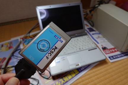 DSC09959.jpg