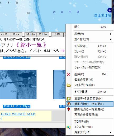 jpgmap-3.jpg