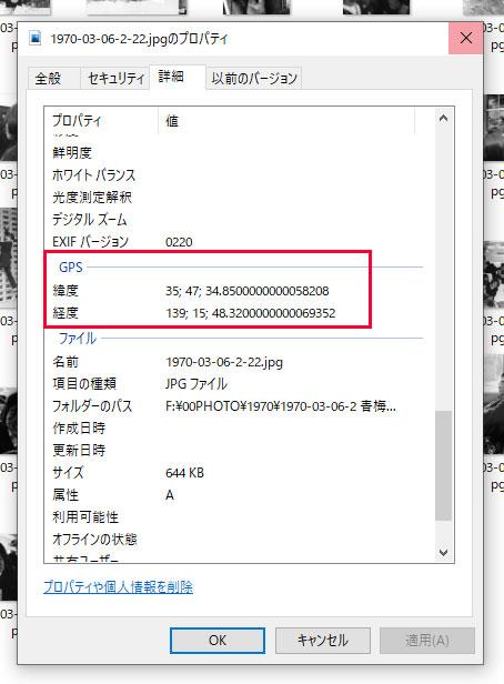 jpgmap-8.jpg