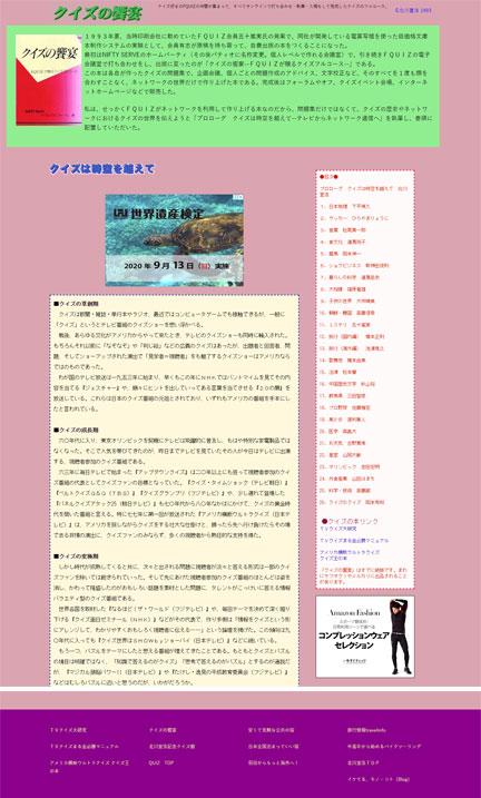 kyouen-1.jpg