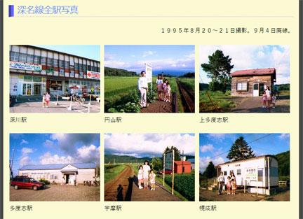 haisen-6.jpg