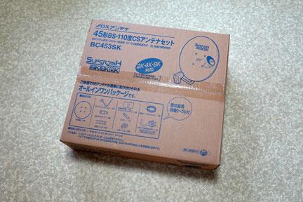 DSC00615-のコピー.jpg