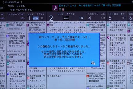 DSC01003.jpg